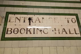 Booking Hall Tile Work